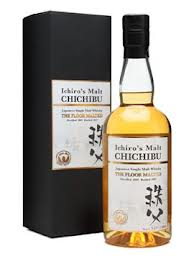 Chichibu: The Floor Malted