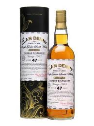 Clan Denny Cambus 47 years old