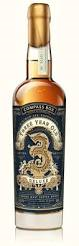 Compass Box - Three Year Old Deluxe