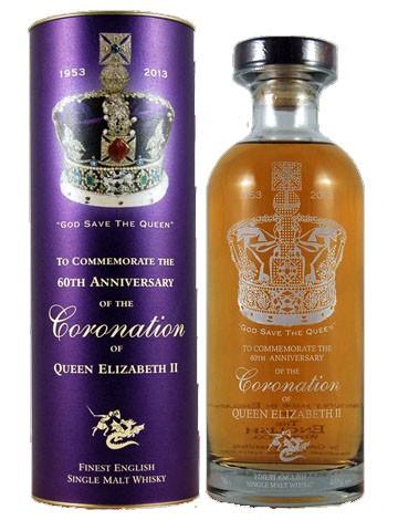 English Whisky Coronation 60th Anniversary