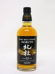 Hokuto 12 years old